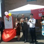 Opening Ceremony of Canada One Family Network Service Centre